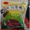 演马庄牛肉-肥城特产