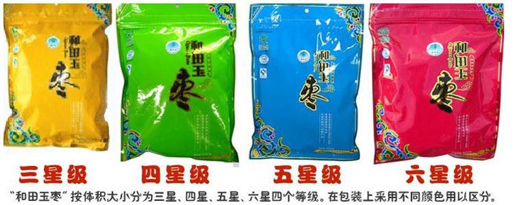 本价格通过iso9001:2008质量管理体系认证;本产品通过haccp食品安全东坡荞麦酒双学士企业图片