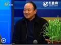 农科直播间20130124:新年好味道——黑猪肉 嫩韭菜 (1302播放)