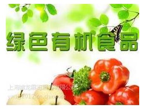 COFE2014第九届中国(上海)高端食品与葡萄酒饮料展览会