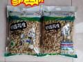 奶香花生2kg/袋