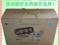 团购...花生礼盒   黑木耳礼盒 全国包邮 时尚健康美食