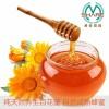 漫享田园原浆蜂蜜(500g)
