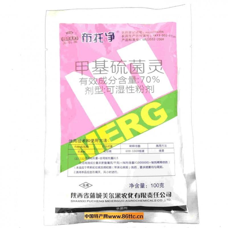 杀菌剂mmexport1474951546705