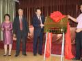 那国宏主席及禹城市副市长孙宪旺为麦香园揭牌