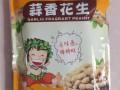 小包装200g/6kg蒜香花生