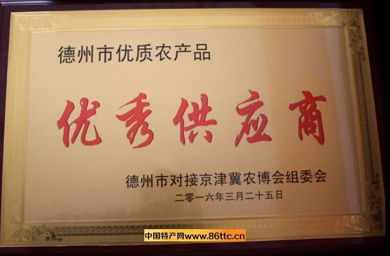 京津冀农产品优秀供应商