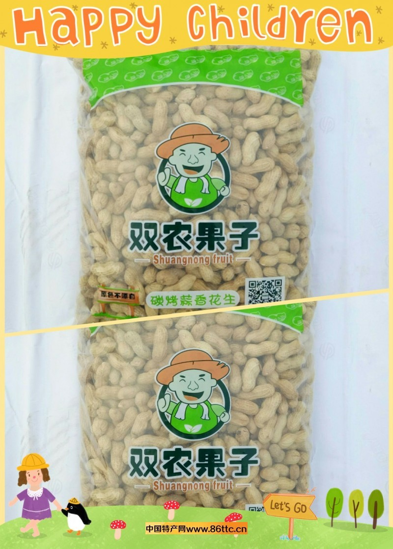 2kg蒜香花生_2