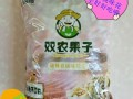 山核桃味花生2.5kgx4 香酥花生  带壳花生 水煮花生