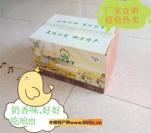 8kg奶香箱_副本11