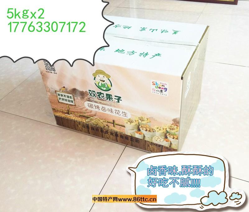 10kg卤味箱_副本2