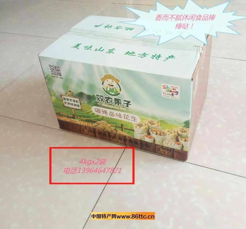 8kg卤味箱_看图王