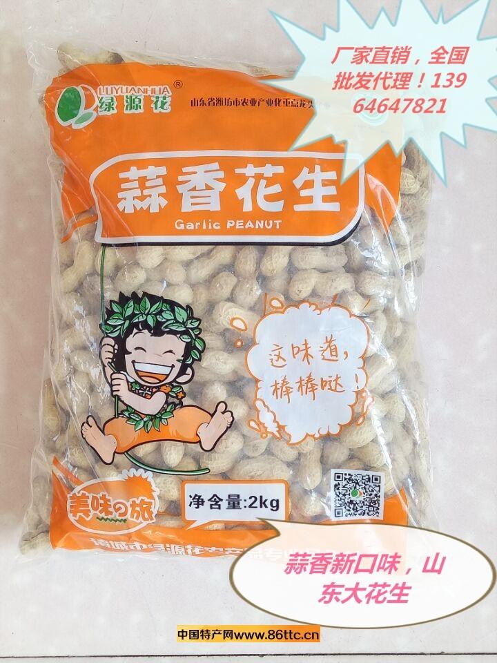 蒜香2kg(2)_看图王新