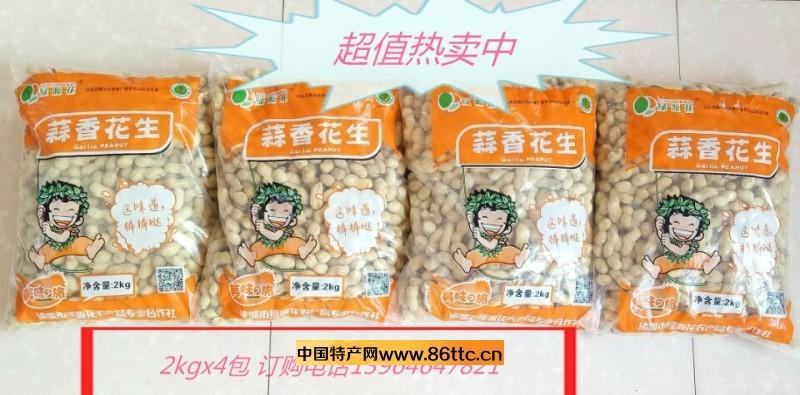 蒜香2kgx4袋_看图王新