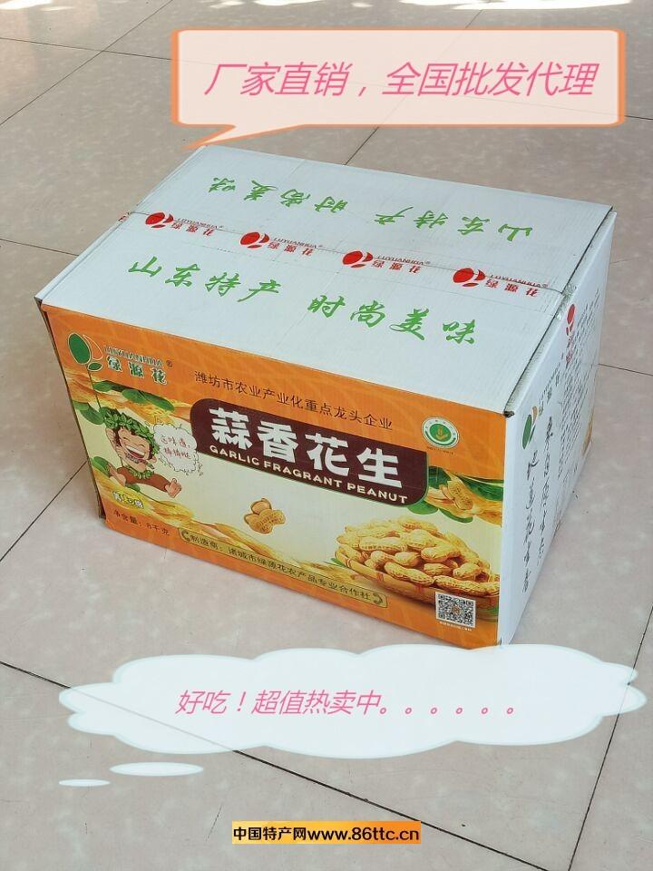 蒜香8kg箱装2kgx2袋_看图王