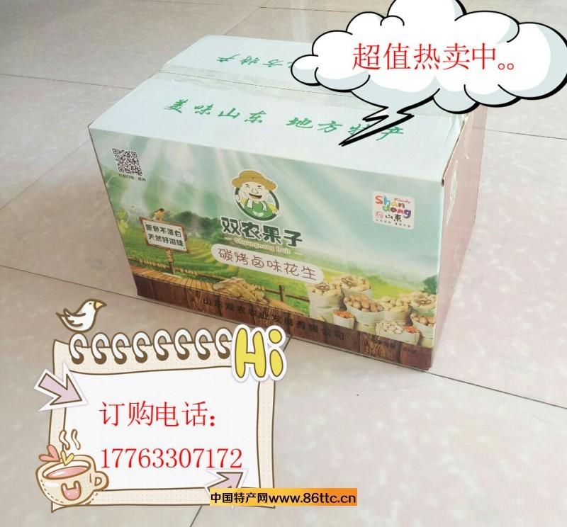 8kg卤味箱_副本3