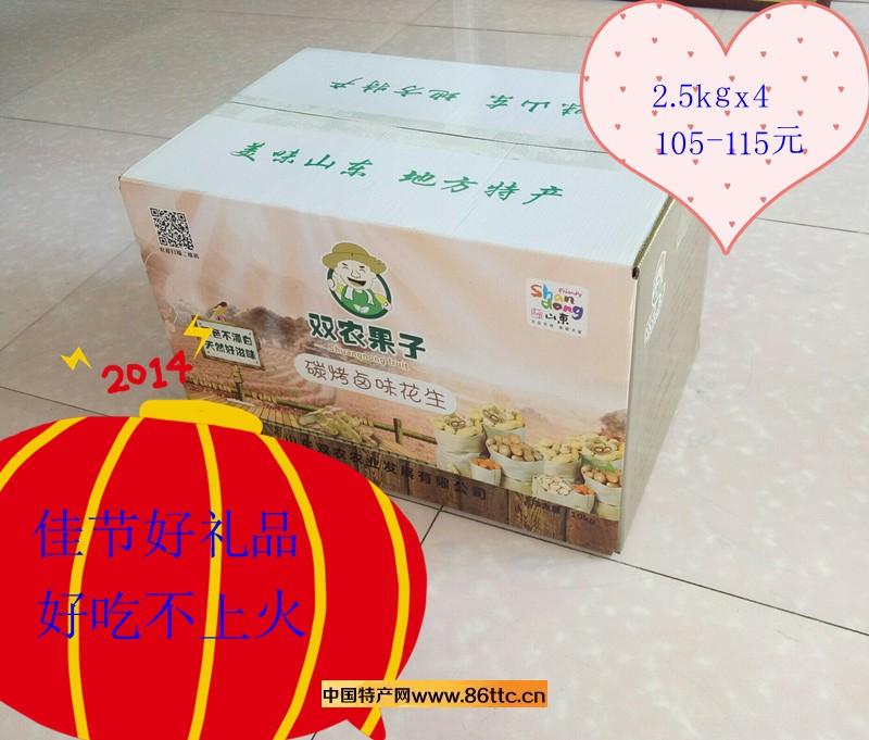 10kg卤味箱_副本31
