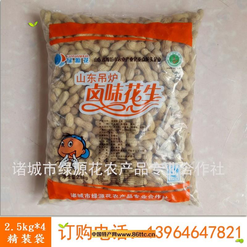 绿源花2.5kg卤味1袋照