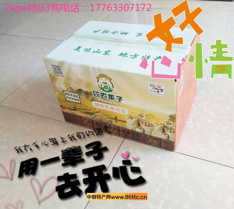 8kg奶香箱.jpg1.jpg1_副本_副本