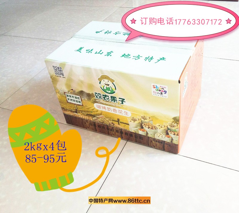 2kgx4=8kg奶香箱.jpg1.jpg1_副本11