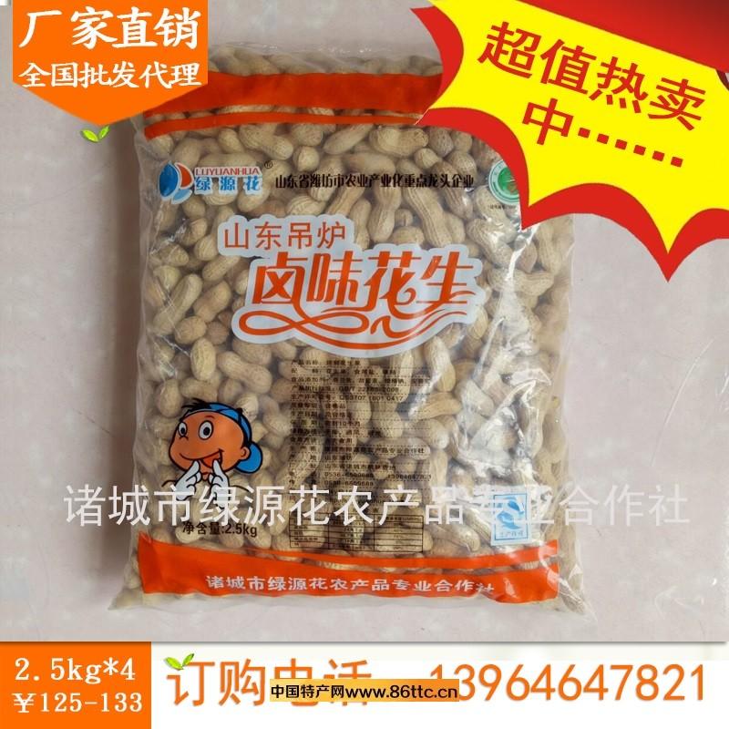卤味2.5kgx4(1袋照)