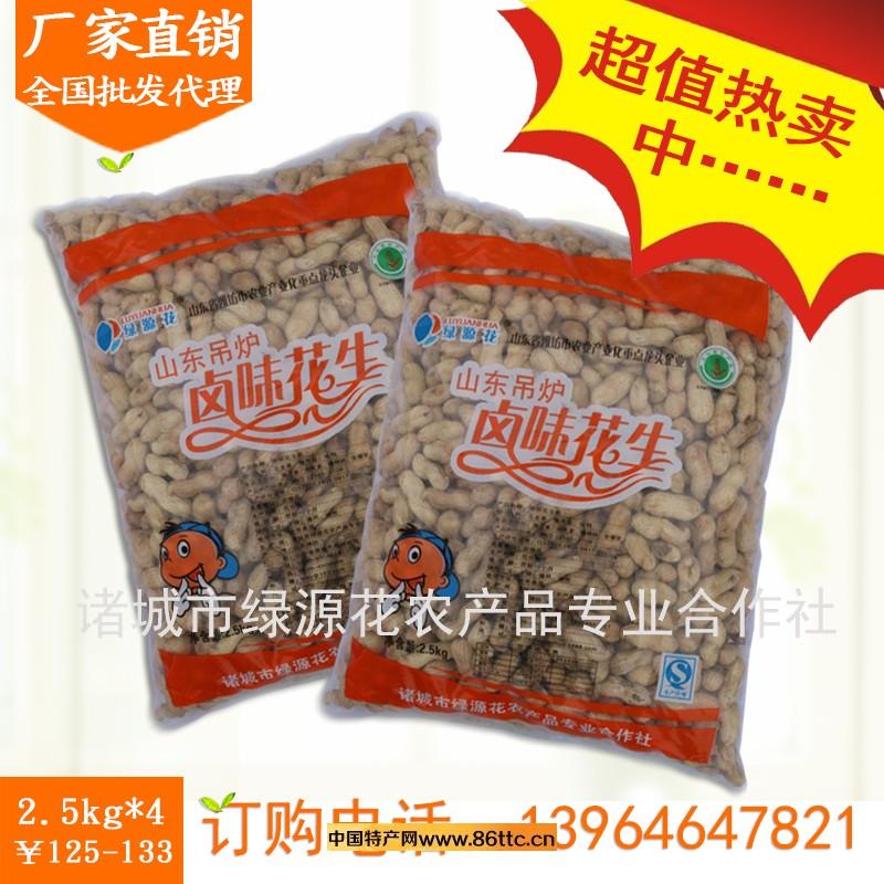 卤味2.5kg2袋照(2.5kgx4  )