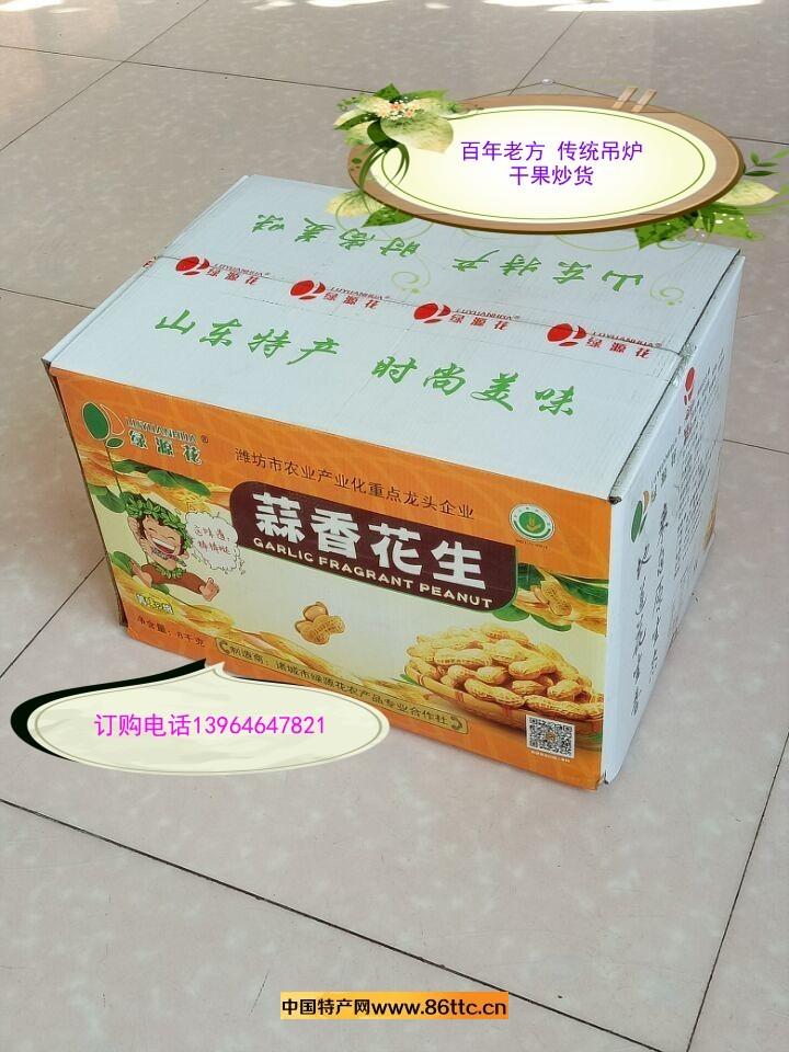 蒜香8kg箱装2kgx2袋_conew3