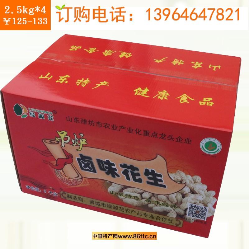10kg卤箱(5kgx2)