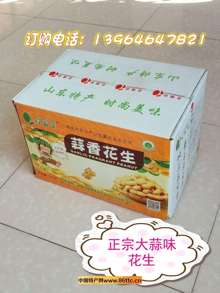 蒜香8kg箱装2kgx2袋_conew1