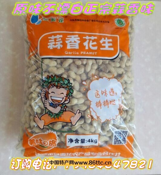 4kg蒜香花生_conew2
