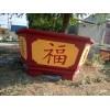 枣庄水泥花盆