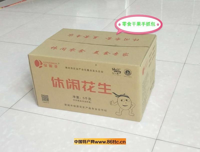 手抓包箱子_conew3