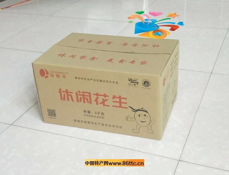 手抓包箱子_conew2