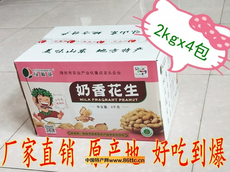 奶香2kgx4 (2)_conew2