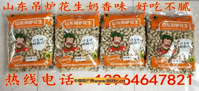 奶香2kgx4 (4)_conew3