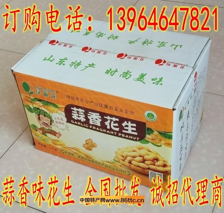蒜香2kgx4箱装(96元)1_看图王_conew2