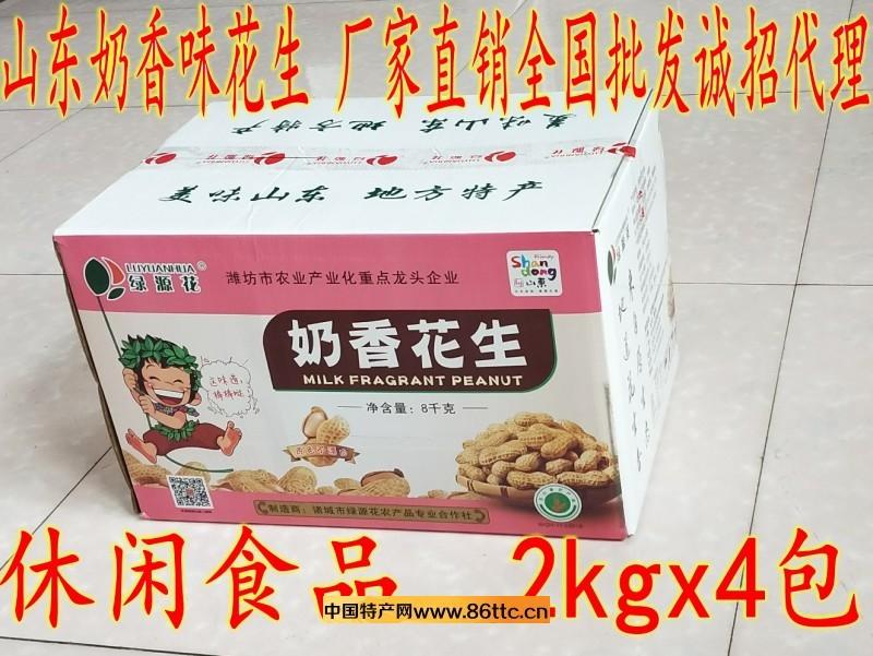 奶香2kgx4 (2)_conew1