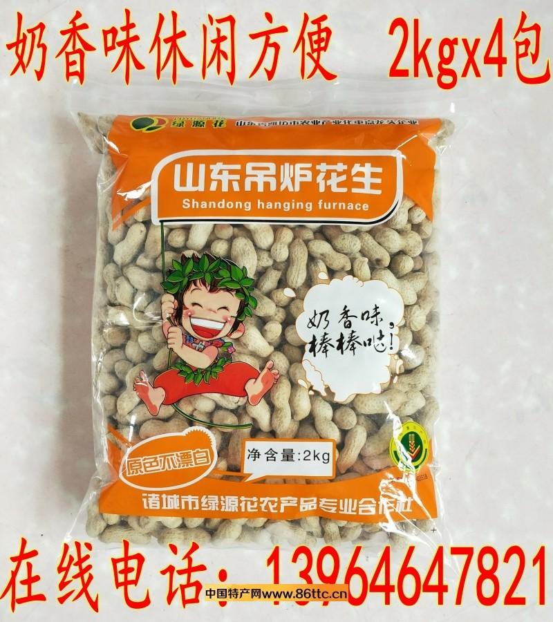 奶香2kgx4 (3)_conew1