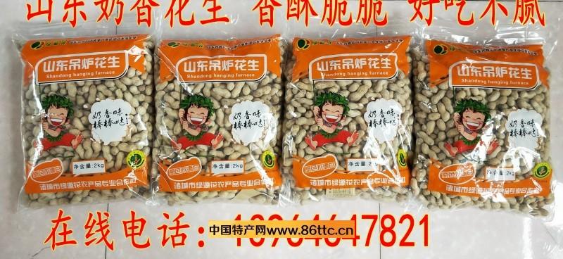 奶香2kgx4 (4)_conew1