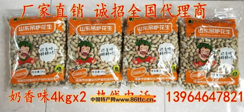 奶香2kgx4 (4)_conew2