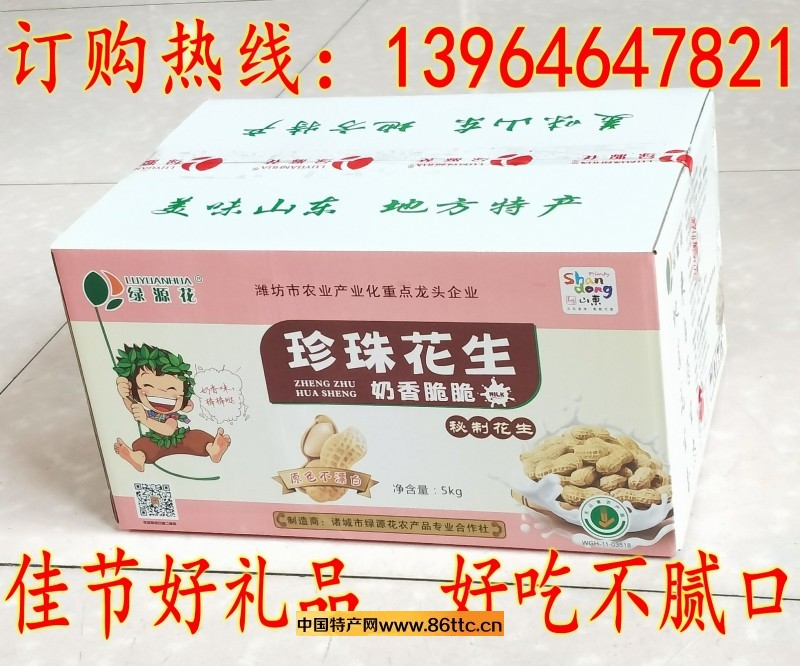 奶香2.5kgx2 (2)_conew1