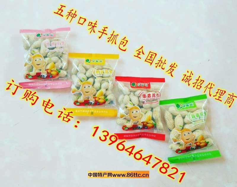 814420681113545901_conew1 - 副本