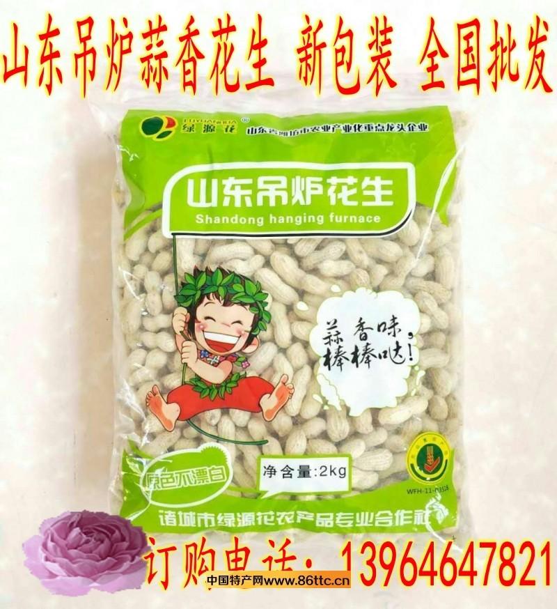 蒜香2kgx4袋子图片_conew4
