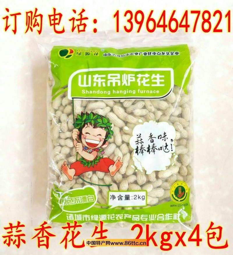 蒜香袋子2kgx4图片_conew1
