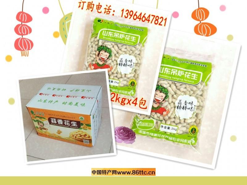 蒜香袋子2kgx4图片_副本