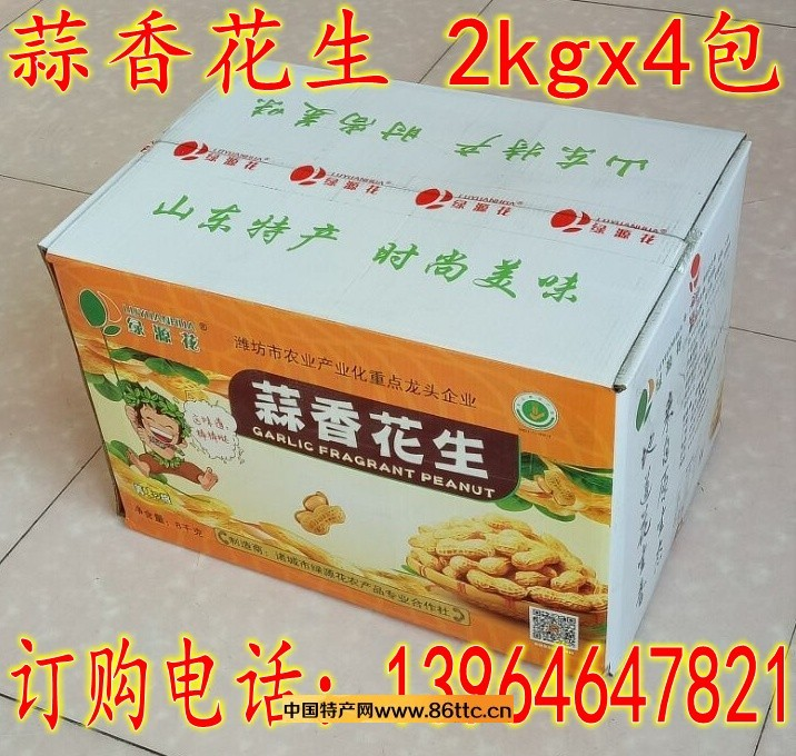 蒜香2kgx4箱装(96元)1_看图王_conew1
