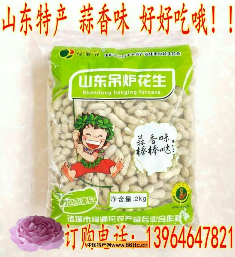 蒜香2kgx4袋子图片_conew5